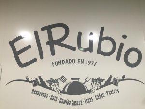 bar el rubio logo 300x225 - Restaurante Bar El Rubio
